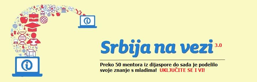SNV 3.0