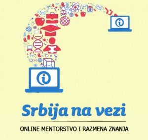 Srbija na vezi